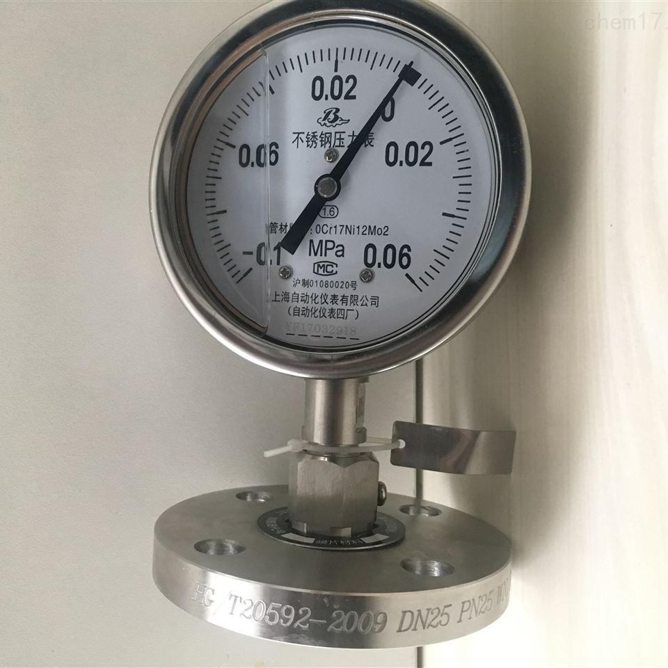 Y-60Z/MC卫生型隔膜压力表