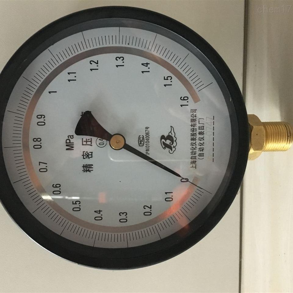 YB- 150B精密压力表