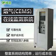 FT-CEMS-Bcems烟气在线监测设备厂家