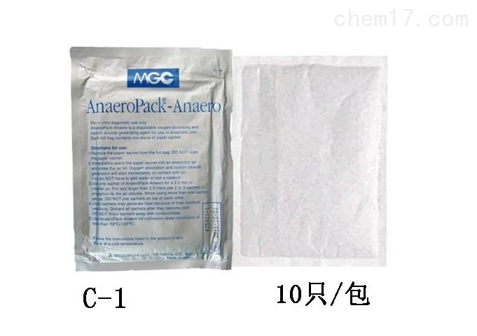 日本MGC AnaeroPack® 完全厌氧产气袋