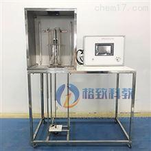 GZC025 II大容器内水沸腾放热试验台