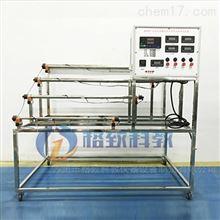 GZC019自然对流横管外放热系数测试装置