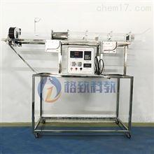 GZC006 Ⅱ强迫对流单管管外放热系数测定装置