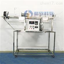 GZC003 II强迫对流空气横掠平板放热系数测试装置