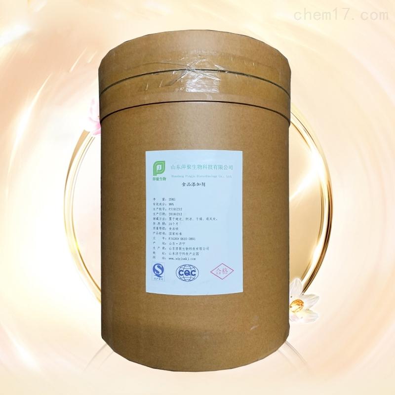 河北维生素C钙生产厂家