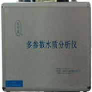 多参数水质快速测定仪 PK-S300