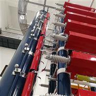 HYCJ型系列冲击电压发生器