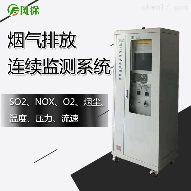 烟气在线监测系统(cems)