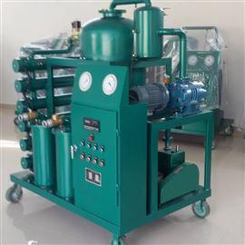 ZD9702高效多功能真空滤油机