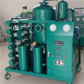 ZD9702多功能真空滤油机
