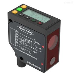 PN7093进口德国IFM易福门传感器