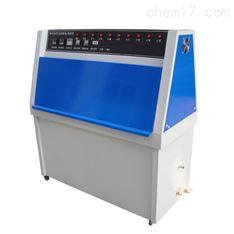 ZN-P UV紫外线耐候试验箱