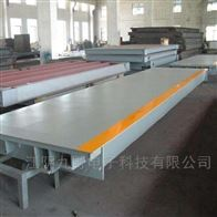 SCS-100噸江陰地磅銷售