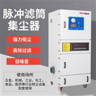 高效濾筒脈沖除塵器