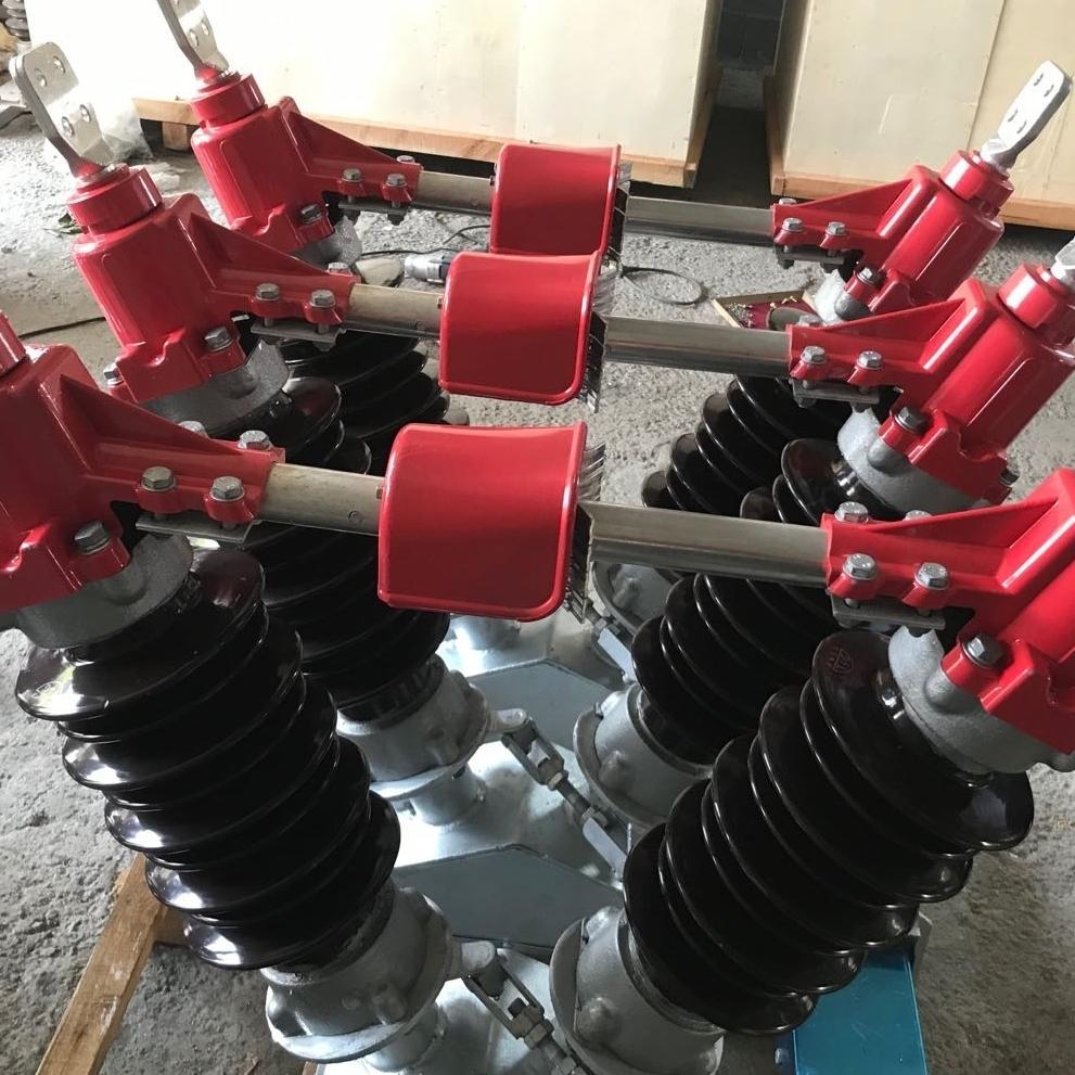 GW5-405/1250A电站陶瓷高压隔离开关