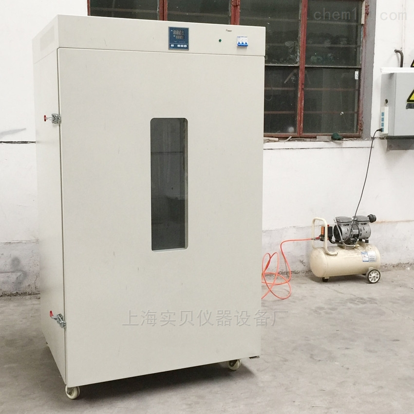 LD-620電熱鼓風恒溫干燥箱烘箱同款DHG-9620