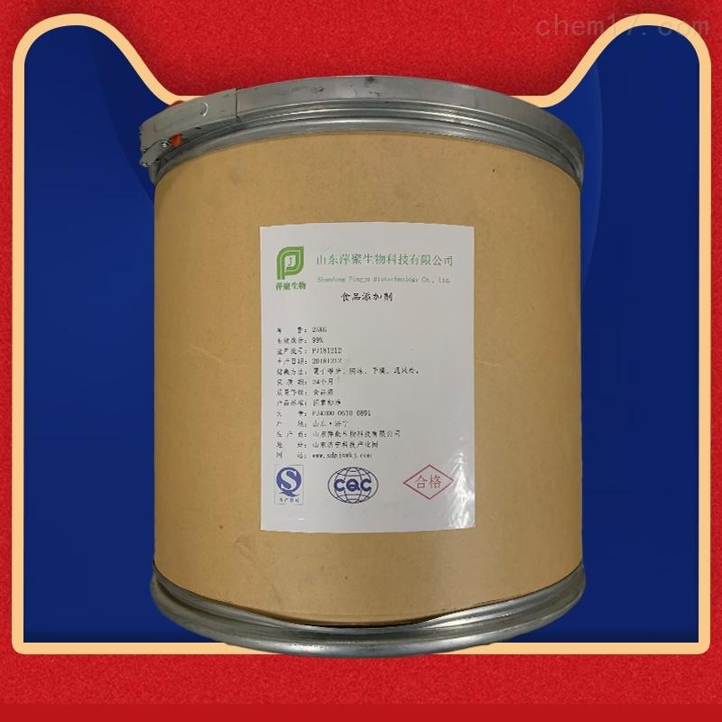 河北软化保湿剂生产厂家