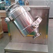 专业回收三维混合机设备