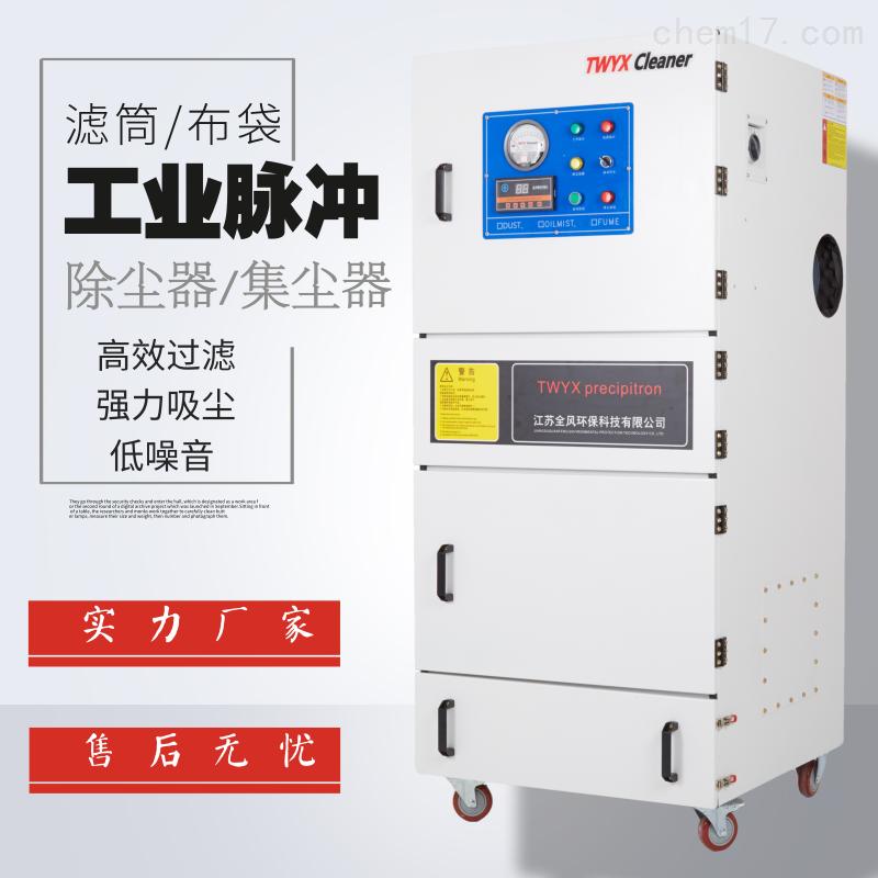 工业设备除尘器