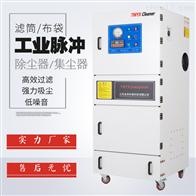 工業吸塵器工業除塵器
