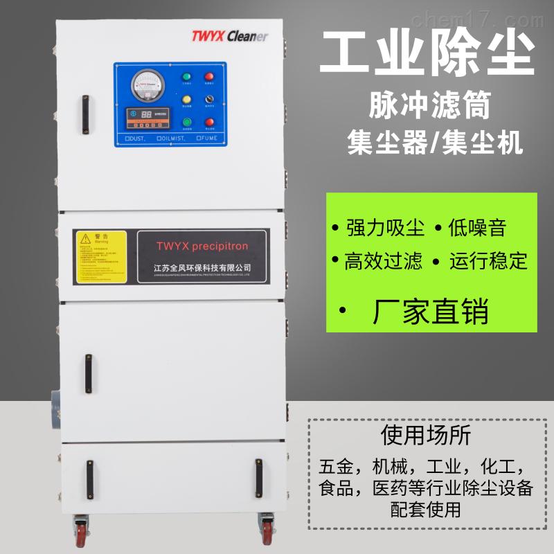 工业吸入式除尘器设备