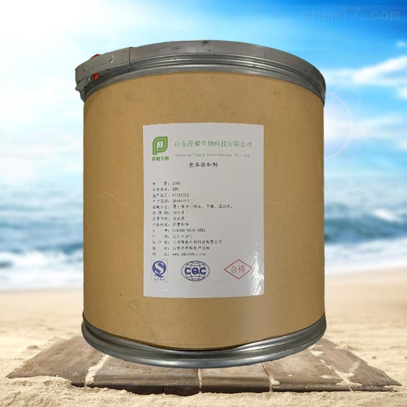 河北磷酸三钠生产厂家