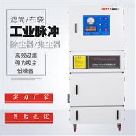 工業用除塵器設備
