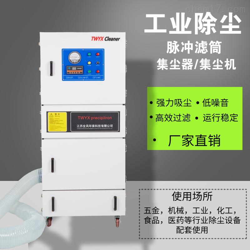工业专用脉冲除尘器