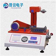 PY-H611纸和纸板内结合强度仪