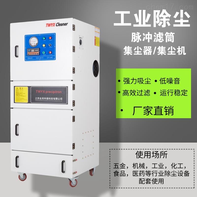 光氧净化除尘器