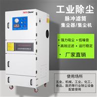 光氧凈化除塵器
