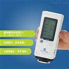 柯尼卡美能达色差仪CR-10 Plus现货销售