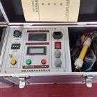四级承试仪器智能直流高压发生器