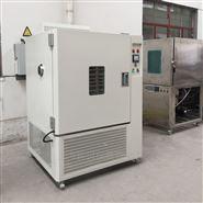 恒温恒湿试验箱-10度-20度