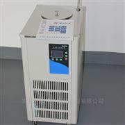 DLSB-20/20低溫冷阱循環泵