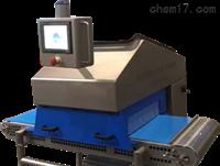 脈沖光電殺菌設備在化妝品包裝材料領域應用