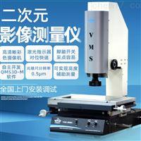 PZ-4030A角度弧度精密影像測量儀