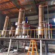 常年回收二手蒸馏浓缩提取蒸发设备