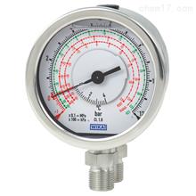 732.18, 733.18德国WIKA威卡适用于制冷技术不锈钢差压表