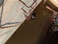 四平市水下管道封堵公司