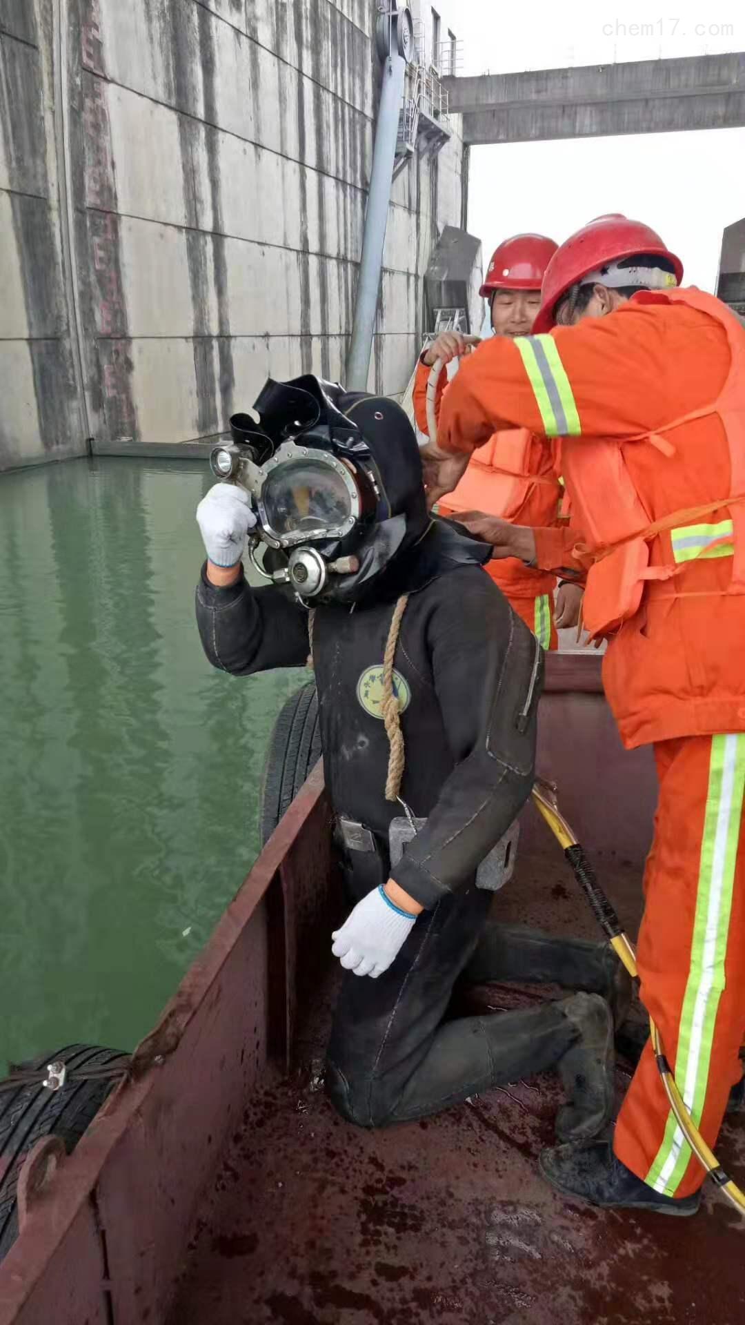 宿州市水下管道堵漏公司