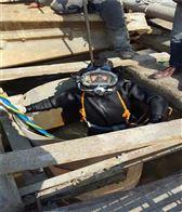 柳州市水下闸门堵漏公司