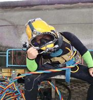 三明市水下管道封堵公司