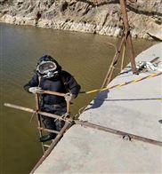 四平市水下管道堵漏公司