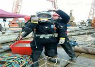 甘肃省水下管道封堵公司