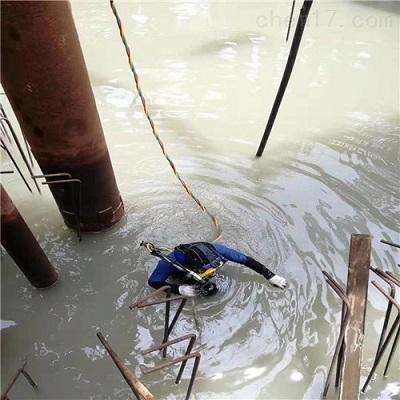 徐州市水下管道封堵公司