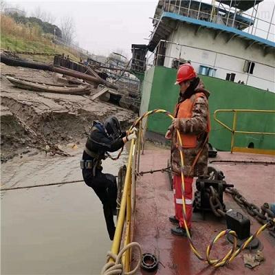 六安市水下管道堵漏公司