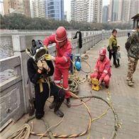 淄博市水下管道封堵公司