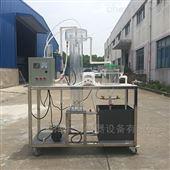 DYC026污水处理 HCR废水控制治理实验装置