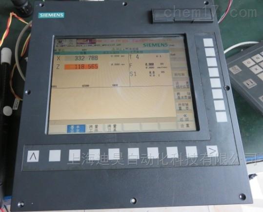 西门子802D开机报急停故障代码039维修